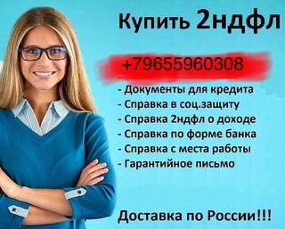 займ от частных лиц в новосибирске под расписку займы с моментальным решением на карту