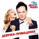Александр Асташенок фотография #30