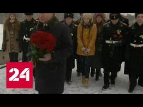 Путин возложил цветы к монументу Мать-Родина на Пискаревском кладбище - Россия 24