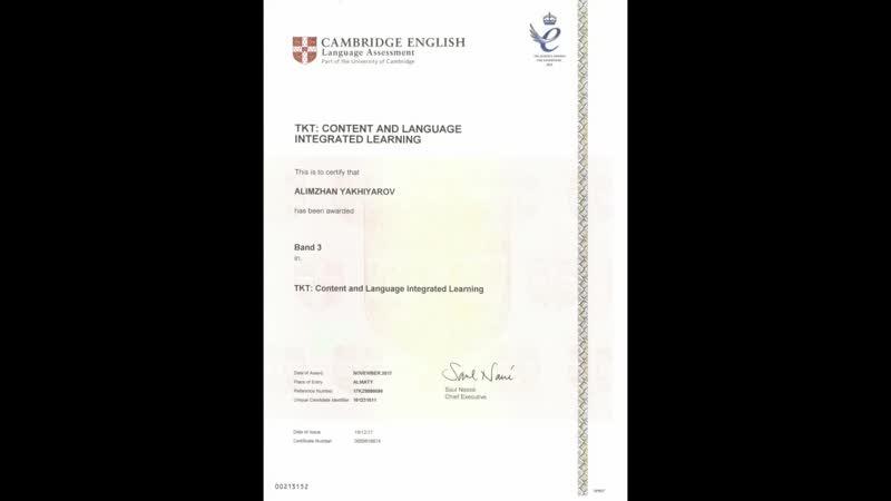 ағылшын тілі сертификат ҰБТ КТ ға дайындық ағылшын тілін үйрену оқу ағылшын тілі