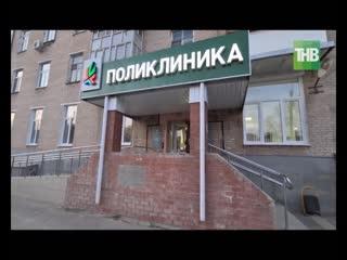 "Информационная программа ""Объектив"" от 3 апреля 2020"