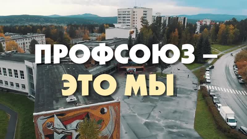 ППО ПСЗ Трехгорный ТГОП