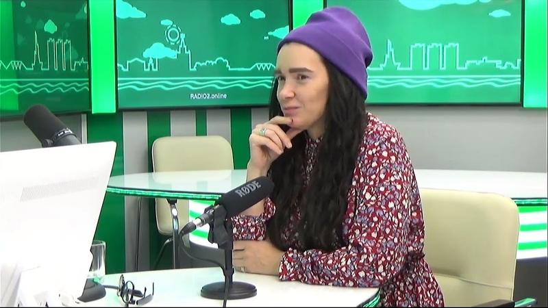 Гость на Радио 2. Матрёна Шкарбан, event-maker Комсомольска-на-Амуре.