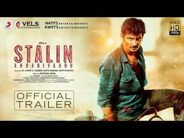 Stalin Andharivadu Trailer Telugu Jiiva Navdeep Riya Suman D Imman