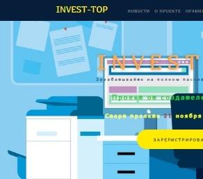 Проект - Invest-top