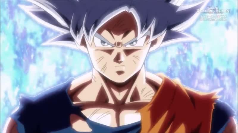 Dragon Boll Super Heroes Goku Fallen Angel Драконий Жемчуг Супер Герой Сонгоку Ультра Пробуждение Против Камбера Крутой Клип
