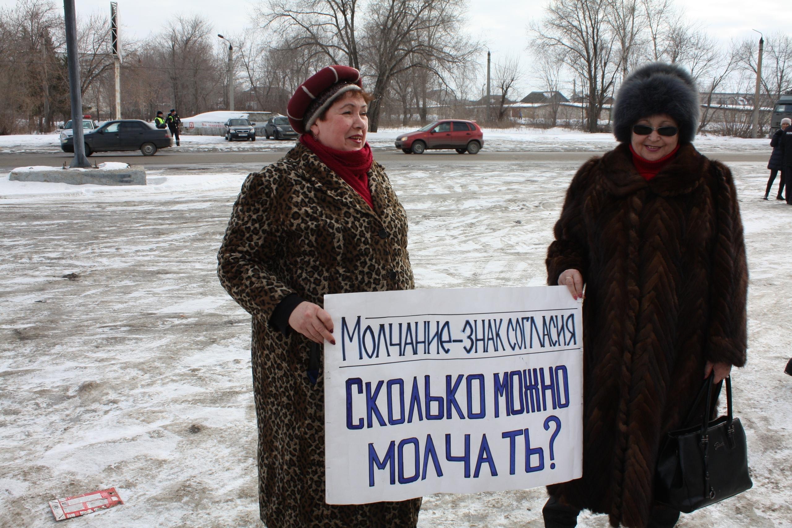 Митинг в Сызрани 16 февраля 2020 года - Конституция РФ