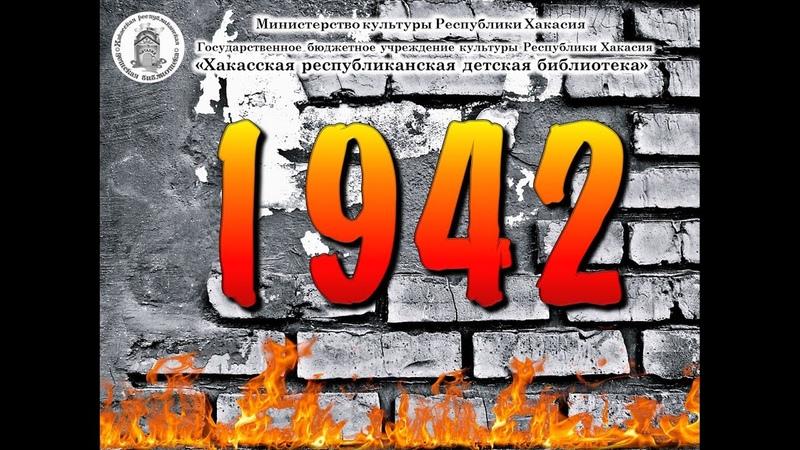 Агитбригада Фронтовой привал