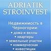 ADRIATIK STROINVEST - недвижимость в Черногории