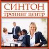 СИНТОН Петербург - психология и тренинги