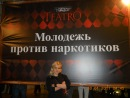 Фотоальбом Нички Круташинской
