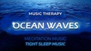 Music Therapy With Sounds of the Ocean Sleep Music Meditation Music