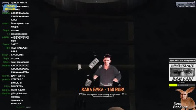 Рофлы Детрова ДЕНЧИК ПРАШЕЛ МИСИЮ ВМЕСТА ПАЖЫЛОЙ ЧИРЕПАШКИ НИНЗЯ В ХИРМАН 2 47 ХРАМАСОМ