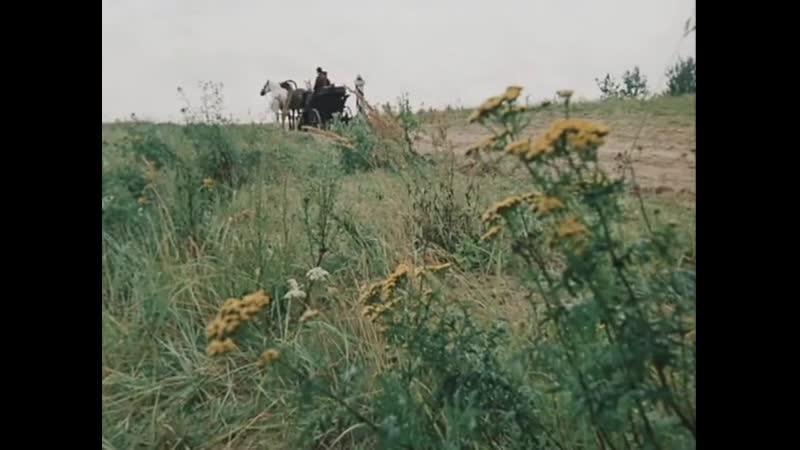 Мертвые души художественный фильм 1984 Серия 1
