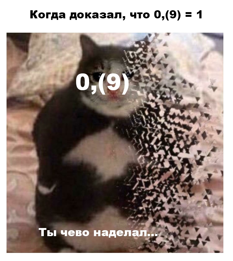 Математическая шарада ➕