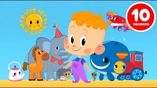 Привет, малыш! Самый большой сборник - добрые мультфильмы и песенки для детей!