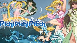 Фигурки Мелодия Русалки Figures Mermaid Melody Pichi Pichi Pitch from 2000