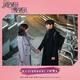 A.C.E(김병관 Kim Byeong Kwan&찬 CHAN) - 시작 The Beginning (Inst.)