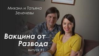 Церковь Дом Бога Красноярск
