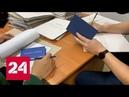 Ректора якутского вуза задержали по подозрению в мошенничестве - Россия 24