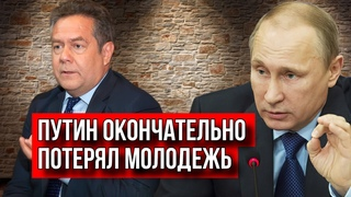 Николай Платошкин про митинги и Путина.