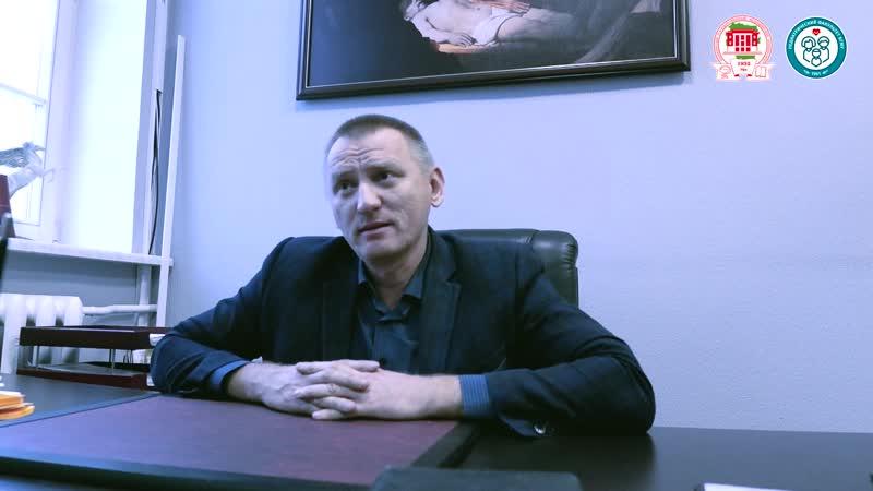 Интервью с Халиковым Айратом Анваровичем