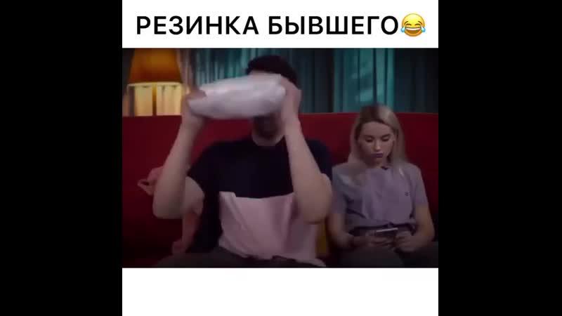 Y O U S T O N