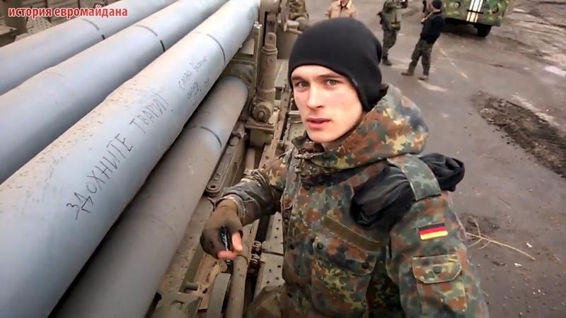 5 февраля 2015 Дебальцево Сдохните твари Украинские военные пишут послания для террористов