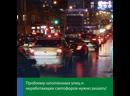 Затопленные улицы и неработающие светофоры в Екатеринбурге