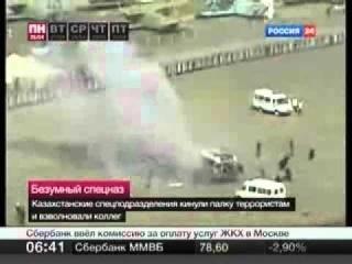 Безумный спецназ Казахстана - палка Шайтан.flv