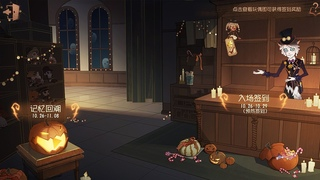 Halloween Otis' Doll Shop in-game event / Identity V