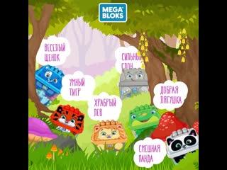 Mega bloks от fisher-price