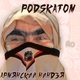 PODSKATOM - Армянский ниндзя