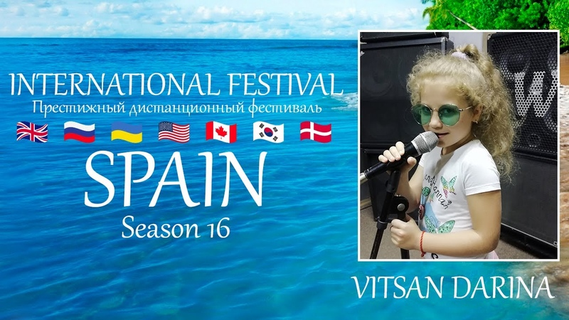 Golden Time Distant Festival 16 Season Vitsan Darina GTSP 1601 0516