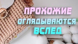 😍 ПРОХОЖИЕ ОГЛЯДЫВАЮТСЯ ВСЛЕД. Мини-сумочка ТРЕНД 2021. Вязание крючком / Nadezhda lab
