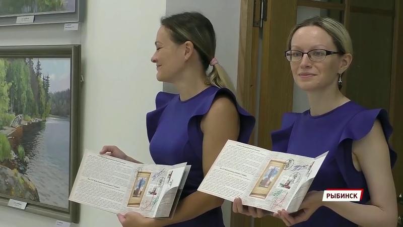 В Рыбинске состоялась торжественная процедура гашения почтовой марки, посвященной̆ Федору Ушакову