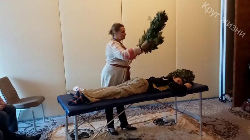 Румянцева Елена МК Банная ладка и другие оздоровительные практики