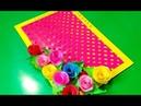 Как сделать Незабываемый Подарок своими руками /мастер класс/ Плетенная открытка с цветами /8 Марта/