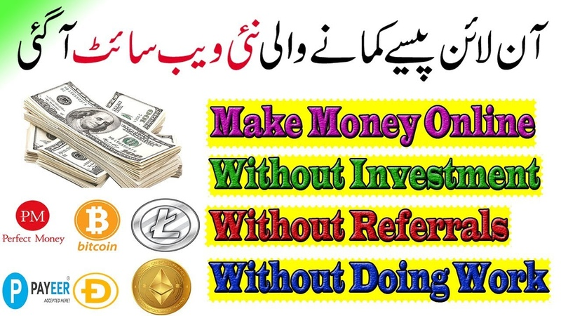 New Online Earning Website || Make Money Online Without Investment, Refers Work Worldwide