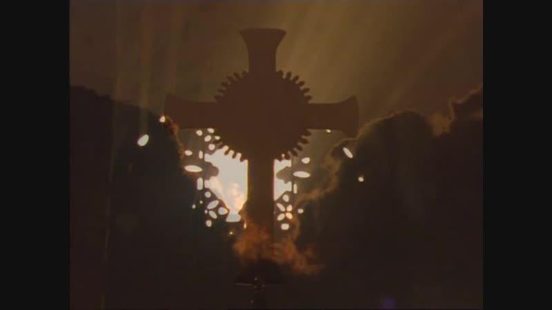 BBC Крестовые походы The Crusades 1995 2я серия