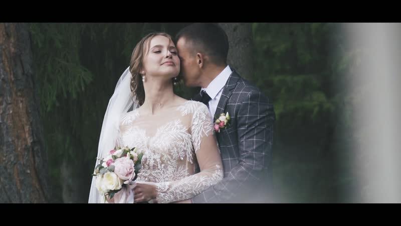 Даниил и Полина Свадебный клип