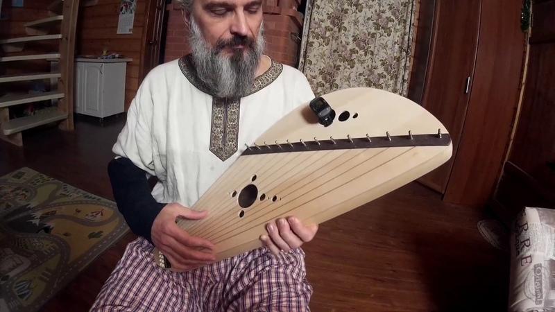 Гусли Самогуды Ладья Мастерская Владимира Борисова
