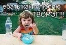 Личный фотоальбом Ксении Почерней