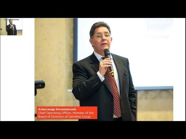 21.09.20 Новости Gem4me MarketSpace от Члена Совета Директоров Александра Качановского