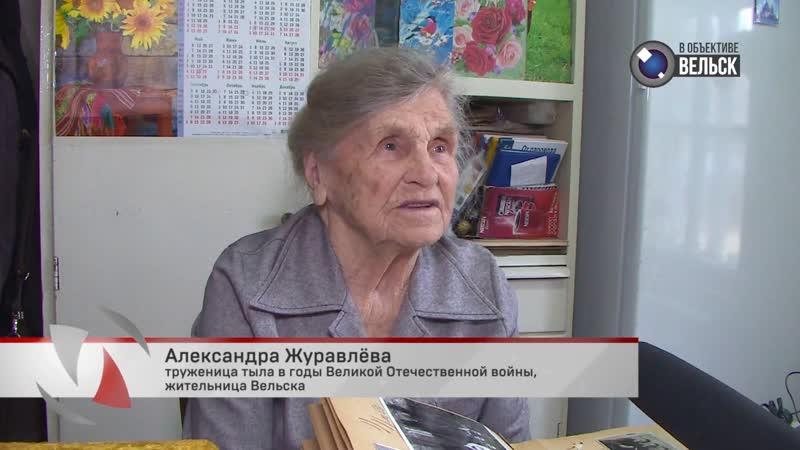 ВГТК В объективе Вельск Годы пожилые годы золотые 1 октября вся страна отметит День пожилого человека