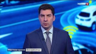 """Вести ГТРК """"Самара""""  о проектах СМАРТС"""