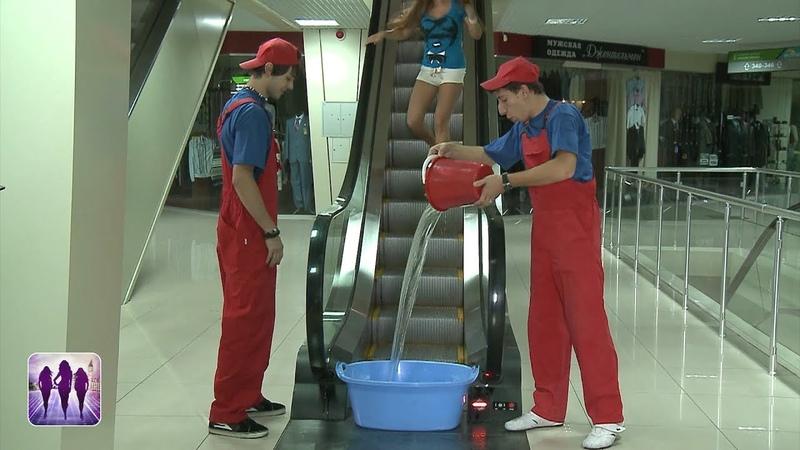Эскалатор в ванну Смешной и еще смешнее