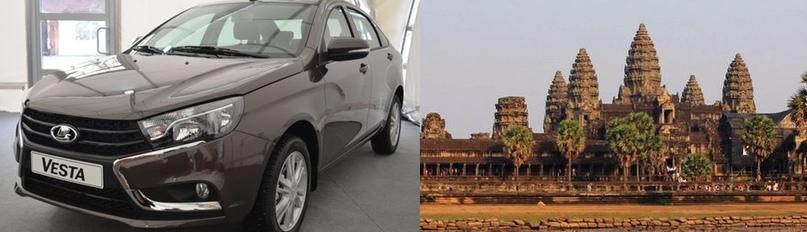 246-Ангкор