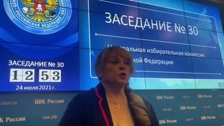 Глава ЦИК Памфилова, Бондаренко и Платошкин спорят о Грудинине.