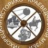 Tikhoretsky Istoriko-Kraevedcheskiy-Muzey